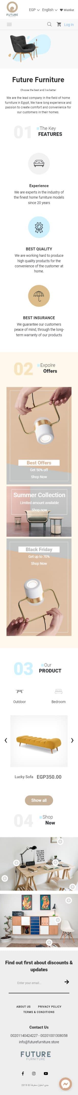 Future Furniture in Turnsole portfolio